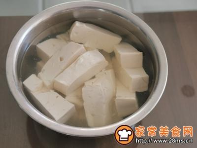海鲜豆腐煲的做法图解1