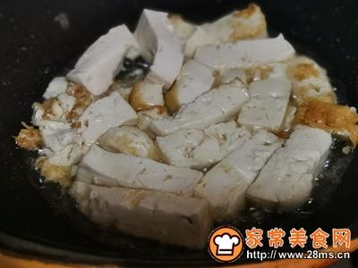 海鲜豆腐煲的做法图解4