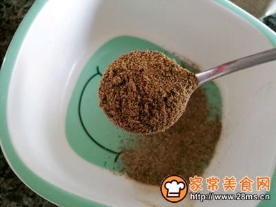 黑胡椒椒盐烤贝贝南瓜的做法图解3