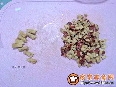 红枣司康的做法图解4