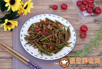 番茄肉末炒四季豆的做法图解13
