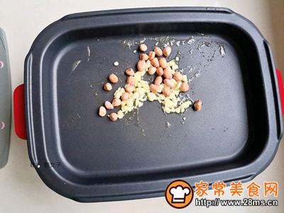 越南蒜香蔬果春卷沙拉的做法图解2