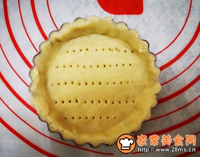 水果曲奇蛋挞的做法图解9