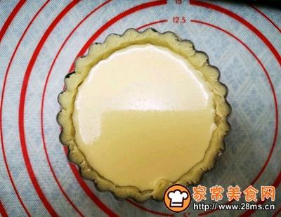 水果曲奇蛋挞的做法图解10