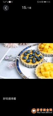 水果曲奇蛋挞的做法图解12