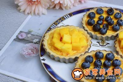 水果曲奇蛋挞的做法图解13