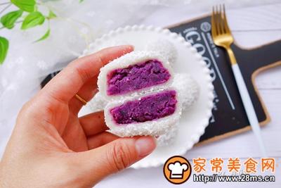 紫薯糯米糍的做法图解14