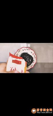 私房炸酱面的做法图解1