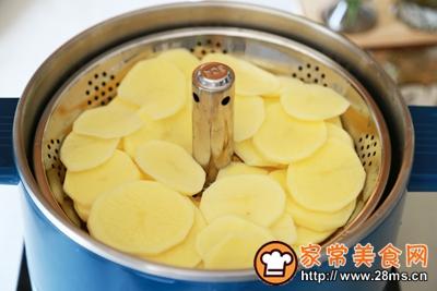 蛋黄土豆泥的做法图解2