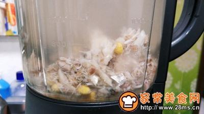超浓香鲫鱼黄豆汤破壁机版的做法图解10