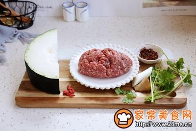 羊肉丸子冬瓜汤的做法图解1