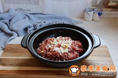 羊肉丸子冬瓜汤的做法图解8