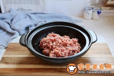 羊肉丸子冬瓜汤的做法图解10