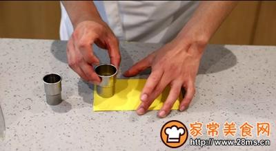 法式芒果蛋糕的做法图解44