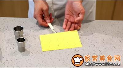 法式芒果蛋糕的做法图解45