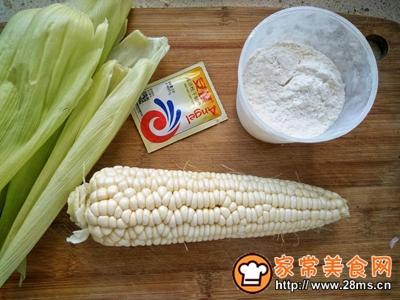 简单易学的玉米发糕的做法图解1