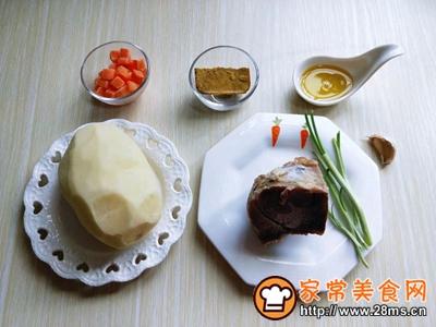 咖喱烩牛肉~贴秋膘的做法图解1