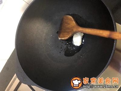 来一份能吃三碗饭的香煎红杉鱼的做法图解2
