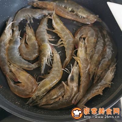 香辣虾的做法图解4