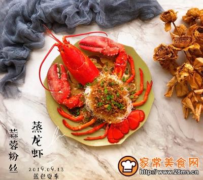 宴客菜蒜蓉粉丝蒸鳌虾的做法图解13