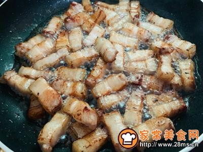香菇卤肉饭的做法图解3