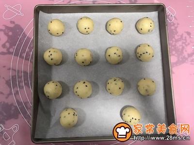 原味麻薯的做法图解12