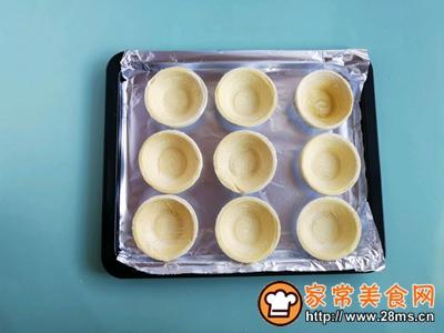 酸奶蛋挞的做法图解2