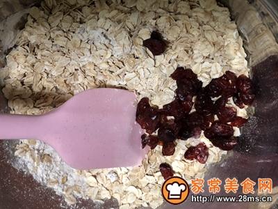 红糖燕麦饼干的做法图解4
