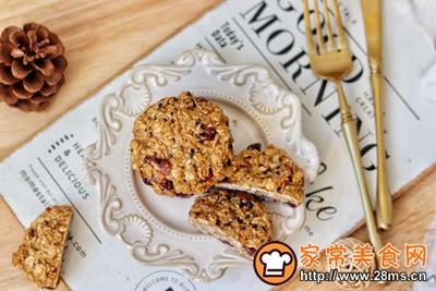 红糖燕麦饼干的做法图解11