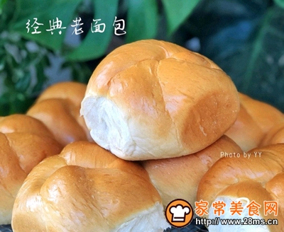 经典老面包的做法图解13