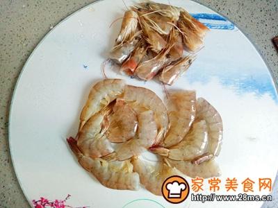 花开富贵芝士�h大虾的做法图解2