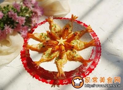 花开富贵芝士�h大虾的做法图解16