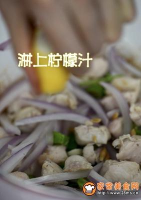 减肥餐鸡胸肉藜麦沙拉的做法图解7