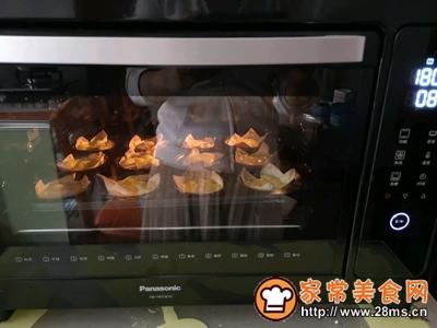 饺皮版雪桃蛋挞的做法图解9