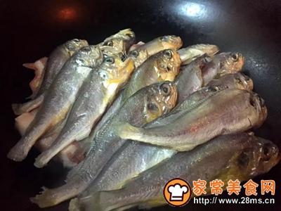 焖酥鱼的做法图解3