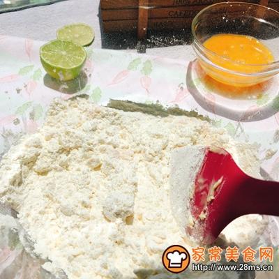 新手版天然维C清新柠檬蛋挞的做法图解4