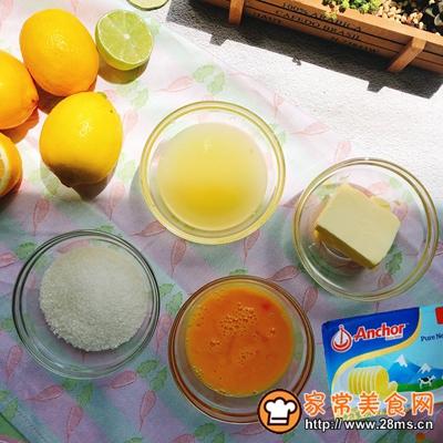 新手版天然维C清新柠檬蛋挞的做法图解9