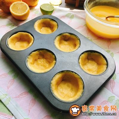 新手版天然维C清新柠檬蛋挞的做法图解15