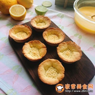 新手版天然维C清新柠檬蛋挞的做法图解18