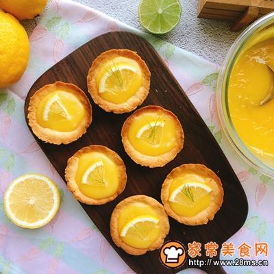 新手版天然维C清新柠檬蛋挞的做法图解19