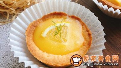 新手版天然维C清新柠檬蛋挞的做法图解20