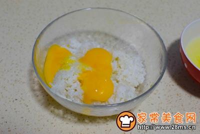 黄金蛋炒饭的做法图解1