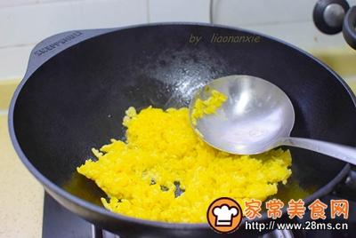 黄金蛋炒饭的做法图解3
