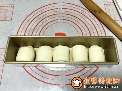 酸奶小吐司的做法图解10