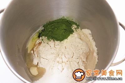 抹茶蜜豆小吐司的做法图解1