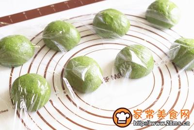 抹茶蜜豆小吐司的做法图解7