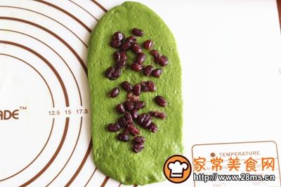 抹茶蜜豆小吐司的做法图解9