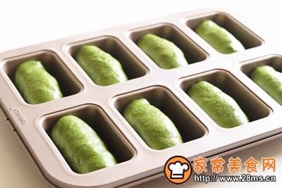 抹茶蜜豆小吐司的做法图解12
