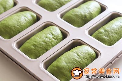 抹茶蜜豆小吐司的做法图解13