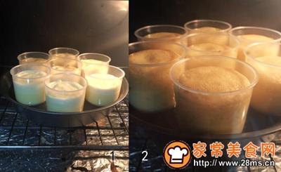 焦糖蜂蜜布丁蛋糕的做法图解8